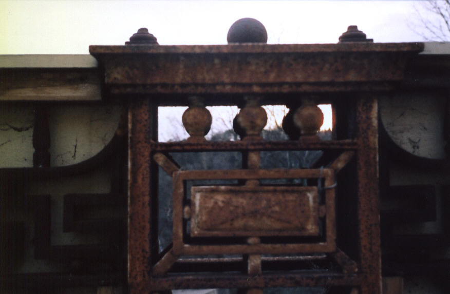 Details of the railings